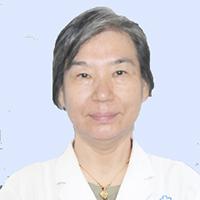 张文娟 主任医师